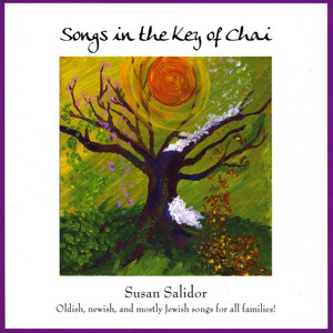 Songs In The Key Of Cha