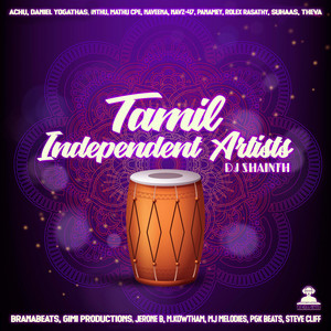 Tamil Independent Artists