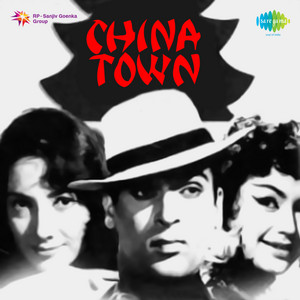 China Town (Original Motion Picture Soundtrack) album