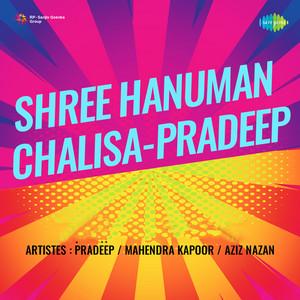 Shree Hanuman Chalisa Pradeep