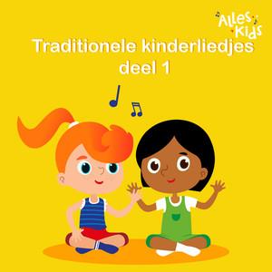 Traditionele kinderliedjes (deel 2)