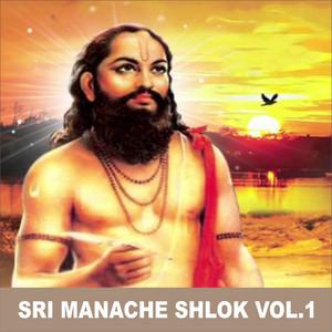 Ramavari Laxmanachi Bhakti cover art
