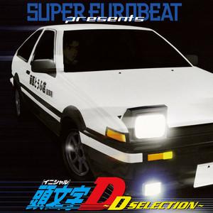 SUPER EUROBEAT presents INITIAL D 〜D SELECTION〜 album