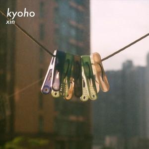 Kyoho cover art