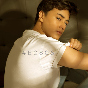 Please Stay - Minus One by Edward Barber