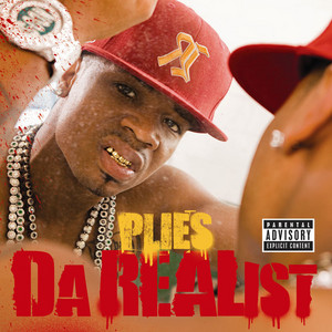 Da REAList album