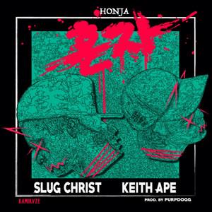 Honja (feat. Keith Ape)