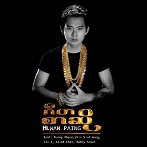 Thu Nge Chin Thot Pay Sar by Hlwan Paing