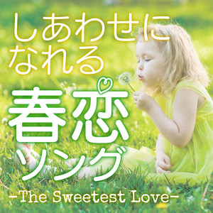 The Sweetest Love