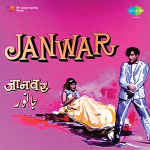Janwar (Original Motion Picture Soundtrack) album