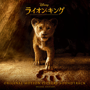 The Lion King (Original Motion Picture Soundtrack/Deluxe Edition)