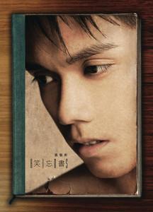 餘震 by Hins Cheung