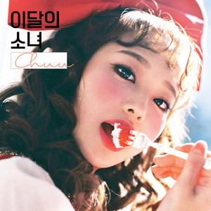 Heart Attack (츄) cover art