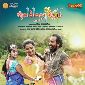 Semmari Aadu (Original Motion Picture Soundtrack)