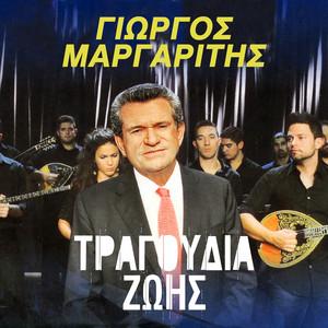Tragoudia Zois album