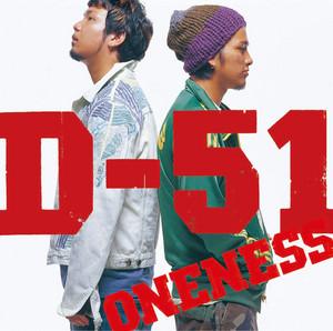 Oneness album