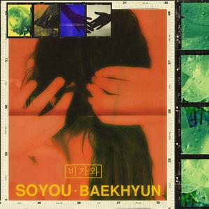 Soyou, Baekhyun – Rain (Studio Acapella)