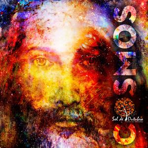 Cosmos album