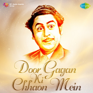 Door Gagan Ki Chhaon Mein (Original Motion Picture Soundtrack) album