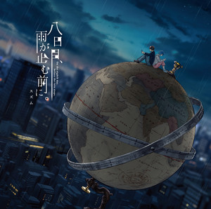 Suzumu profile picture