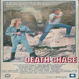 Death Chase (Original Motion Picture Soundtrack) album