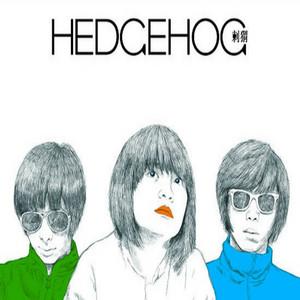 春天来了 by 刺猬Hedgehog