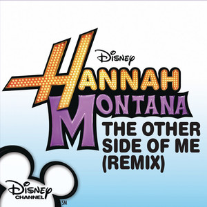 The Other Side of Me Remix