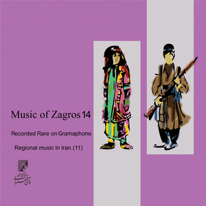 Music of Zagros 14