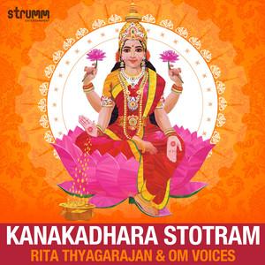 Kanakadhara Stotram - Single