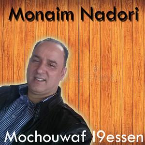 Mochouwaf I9essen