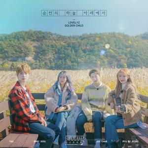SING STREET - Lovelyz X Golden Child 'Under the Sky of Suncheon'