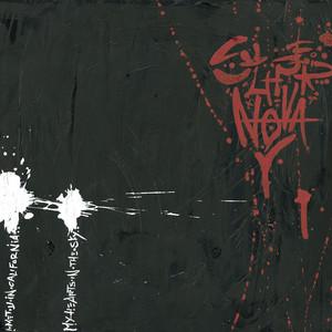 Supernova cover art