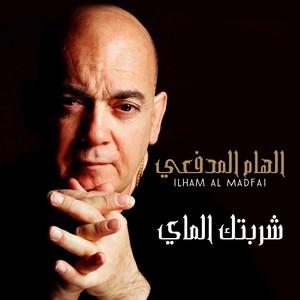 Sharabtak El May by Ilham al-Madfai