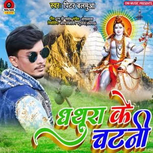 Dhathura Ke Chatani - Single