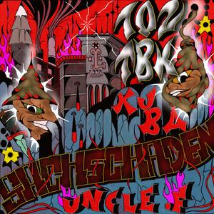 BIER AUF BIER REIN cover art