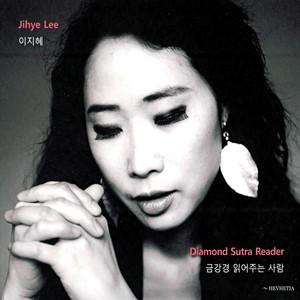 September Song cover art
