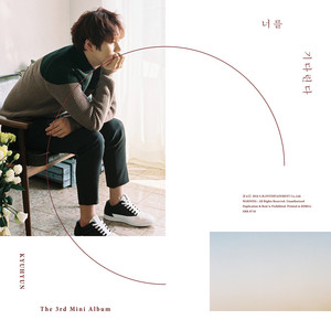 그리고 우리 And We by KYUHYUN