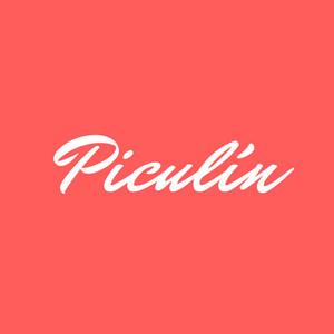 Piculín