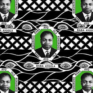 Baba Ayoola cover art