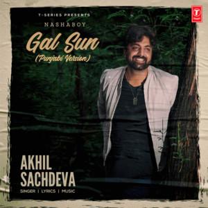 Gal Sun (Punjabi Version)