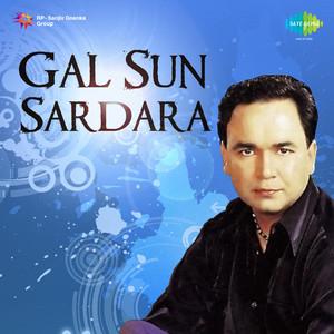 Gal Sun Sardara