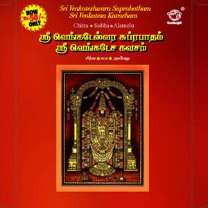Sri Venkateshwara Suprabatham Sri Venkatesa Kavacham