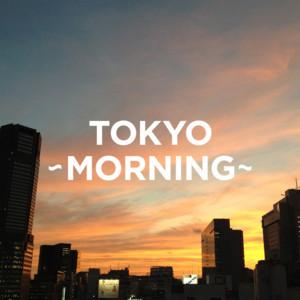 Haru Yo, Koi - Album Mix / Without SE cover art