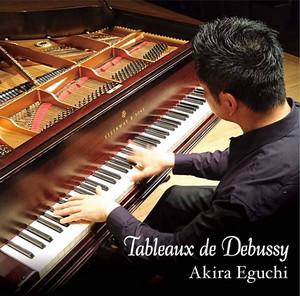Tableaux de Debussy