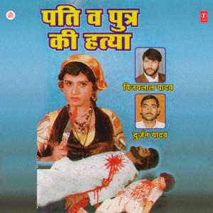 Durjan Yadav profile picture