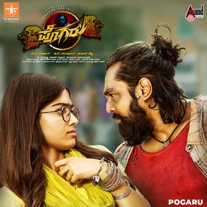 Pogaru Title Track cover art