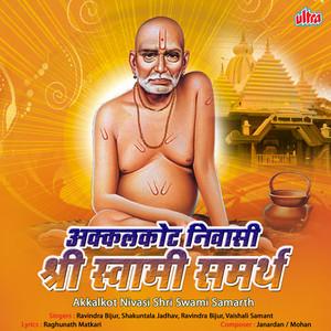 Utha Utha Ho Sadguru Natha cover art