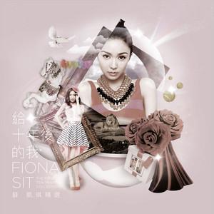 甜蜜蜜 by Fiona Sit