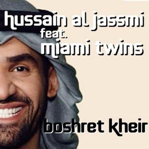 Boshret Kheir cover art
