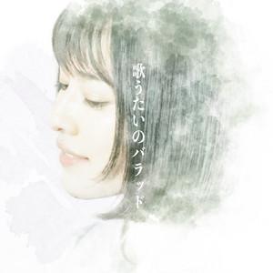 残酷な天使のテーゼ feat.若菜 by kobasolo